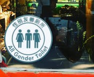 Most populous nation on earth adopts 'all gender' public toilets