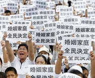 Tens of thousands in Trump's new friend Taiwan march against marriage equality