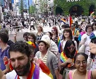 Thousands celebrate Japan Pride