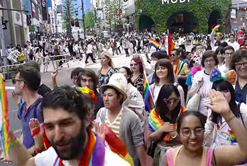 Thousands celebrate Japan Pride