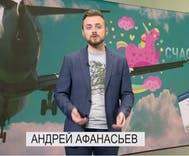 Christian TV channel in Russia offers to pay LGBT people to leave the country
