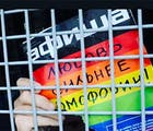 Gay activists in Russia arrested for celebrating Pride