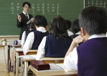 This Japanese school just introduced gender-neutral uniforms