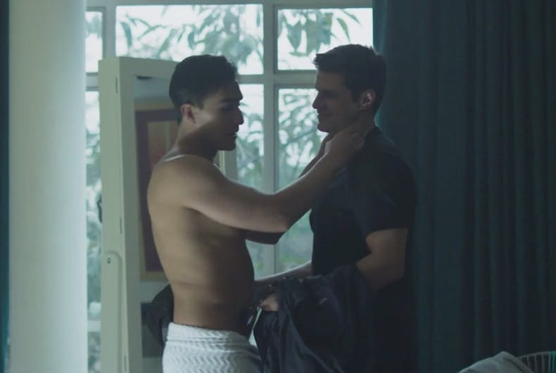 Narcos gay actor