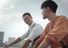 "Cartier ad shows two young men in love but the company says they're ""father & son"""